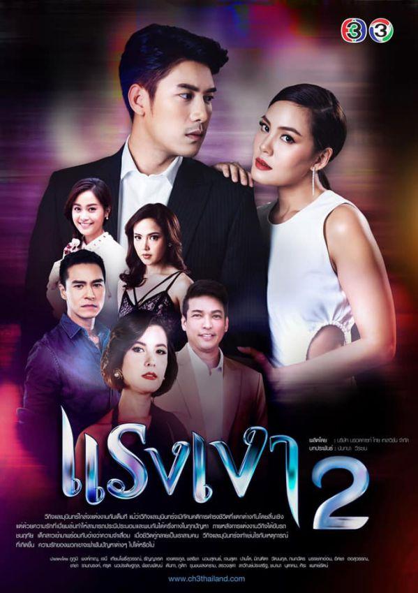 Bạn có hóng 11 phim của đài CH3 Thái Lan sẽ lên sóng nửa đầu 2019?11