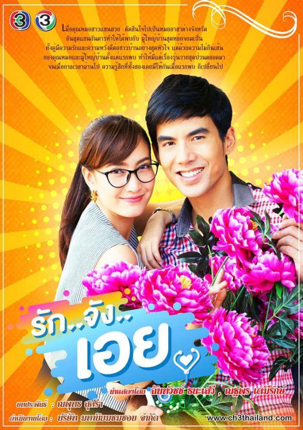Bạn có hóng 11 phim của đài CH3 Thái Lan sẽ lên sóng nửa đầu 2019?5