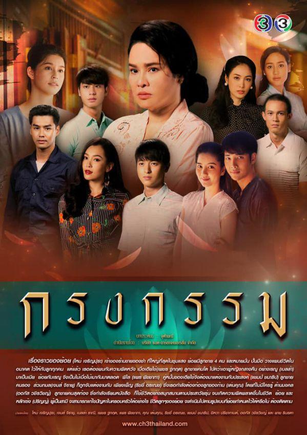 Bạn có hóng 11 phim của đài CH3 Thái Lan sẽ lên sóng nửa đầu 2019?6