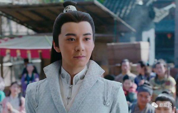 """Profile và phim của Trần Tinh Húc và Bành Tiểu Nhiễm trong """"Đông Cung""""11"""