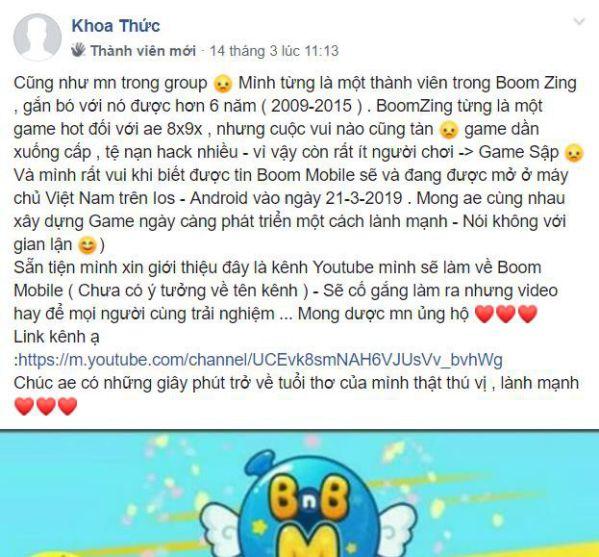 """Boom M sẽ phát hành vào ngày 21/3, game thủ Việt đang """"sôi sùng sục"""" 8"""