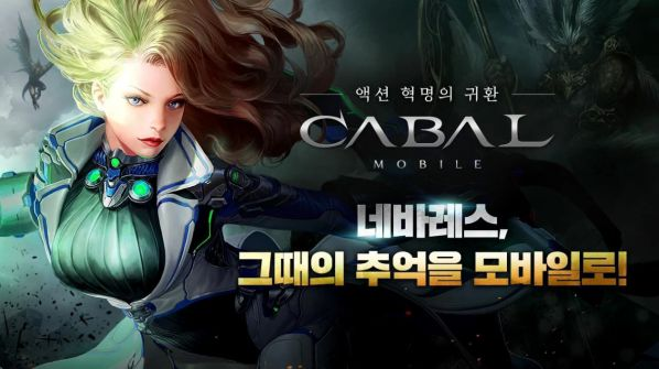 Cabal Mobile 1