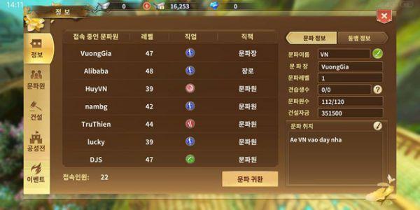 Cách tải game Thục Sơn Kỳ Hiệp Mobile phiên bản Hàn Quốc cho iOS 1