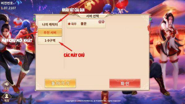 Cách tải game Thục Sơn Kỳ Hiệp Mobile phiên bản Hàn Quốc cho iOS 15