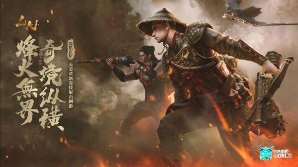 Điểm danh những tựa game hot của Tencent ra mắt năm 2019 2