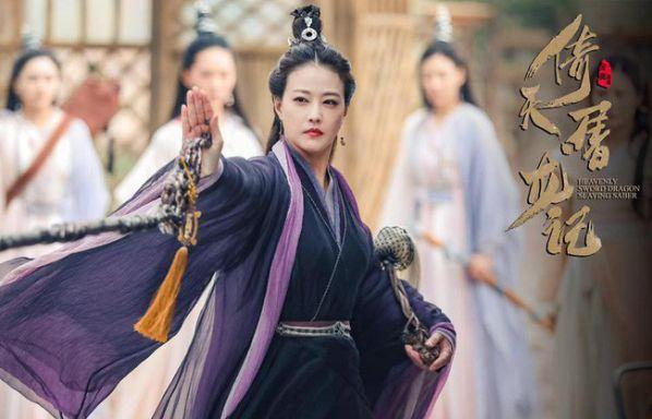 """""""Tân Ỷ Thiên Đồ Long Ký"""" 2019 sở hữu dàn mỹ nhân tuyệt vời! 1"""