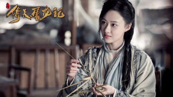 """""""Tân Ỷ Thiên Đồ Long Ký"""" 2019 sở hữu dàn mỹ nhân tuyệt vời! 18"""
