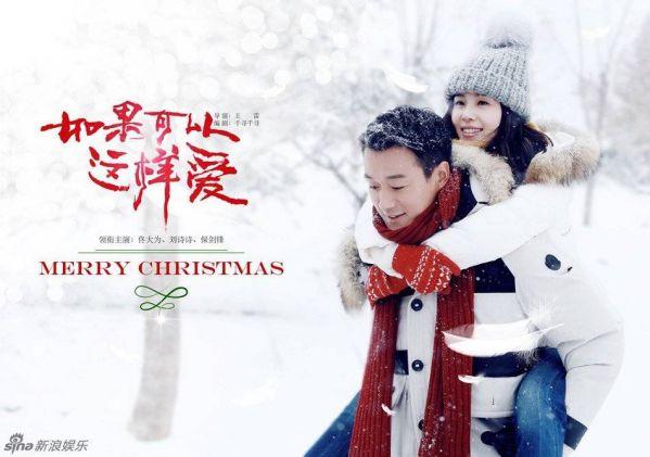 5 phim Trung Quốc mới nhất và hot sẽ lên sóng tháng 4 năm 2019 10