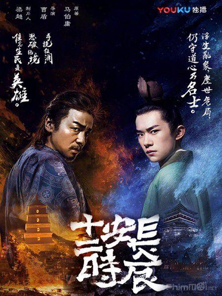 5 phim Trung Quốc mới nhất và hot sẽ lên sóng tháng 4 năm 2019 3