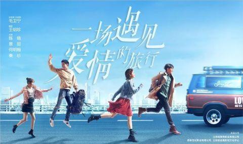 5 phim Trung Quốc mới nhất và hot sẽ lên sóng tháng 4 năm 2019 5