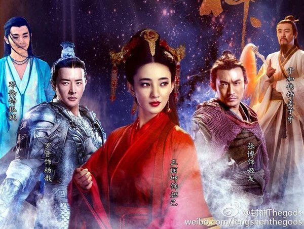 5 phim Trung Quốc mới nhất và hot sẽ lên sóng tháng 4 năm 2019 7