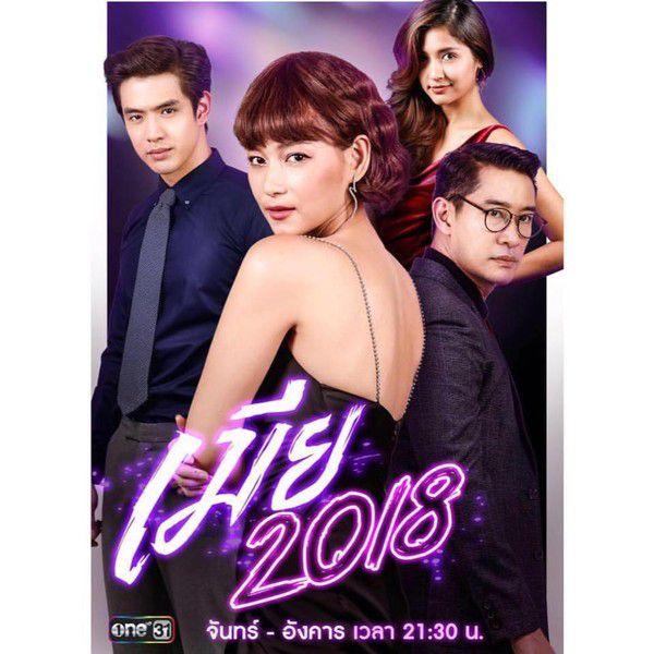 """""""Kiêu Hãnh và Định Kiến"""" sẽ có phần 2 mang tựa đề """"Aruna 2019"""" 1"""