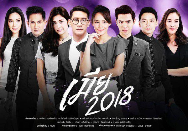 """""""Kiêu Hãnh và Định Kiến"""" sẽ có phần 2 mang tựa đề """"Aruna 2019"""""""