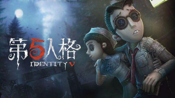 Những mẹo và hướng dẫn chơi game Identity V dành cho người mới 1