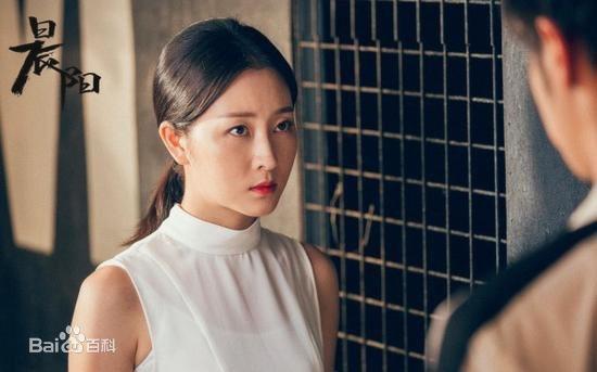 """Profile của Dương Sĩ Trạch và Thái Tri Thần trong đam mỹ """"Thần Dương""""11"""