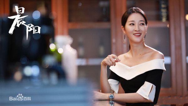"""Profile của Dương Sĩ Trạch và Thái Tri Thần trong đam mỹ """"Thần Dương""""12"""
