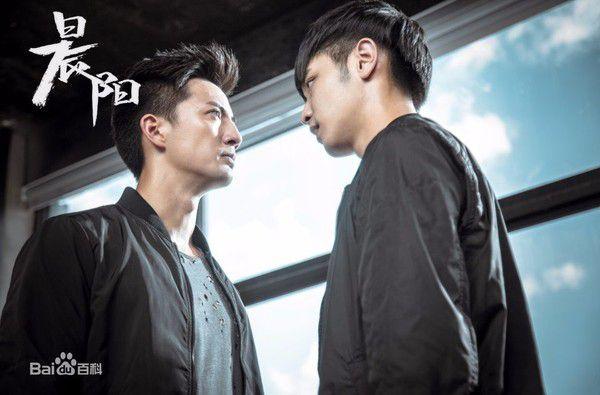 """Profile của Dương Sĩ Trạch và Thái Tri Thần trong đam mỹ """"Thần Dương""""2"""