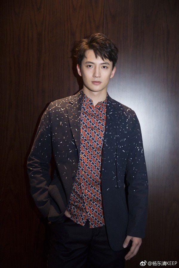 """Profile của Dương Sĩ Trạch và Thái Tri Thần trong đam mỹ """"Thần Dương""""5"""