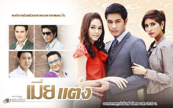 """Top các phim Thái """"yêu trong đau khổ"""" càng xem càng hấp dẫn 1"""