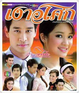 """Top các phim Thái """"yêu trong đau khổ"""" càng xem càng hấp dẫn 14"""