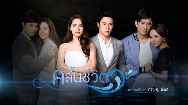 """Top các phim Thái """"yêu trong đau khổ"""" càng xem càng hấp dẫn 19"""