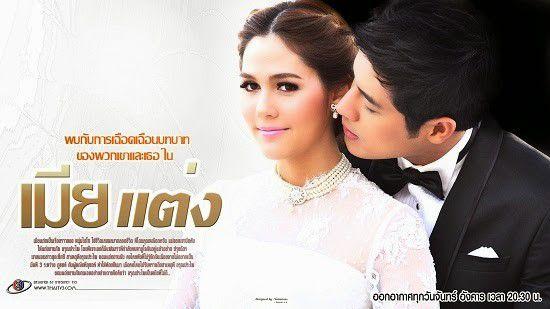 """Top các phim Thái """"yêu trong đau khổ"""" càng xem càng hấp dẫn 2"""