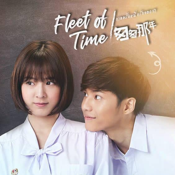 3 bộ phim Thái được hóng nhất sắp lên sóng hè 2019 của GMM 25 7