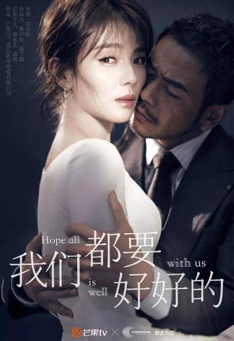 5 phim Trung Quốc mới nhất lên sóng tháng 5: Đặc sản là đây chứ đâu! 10