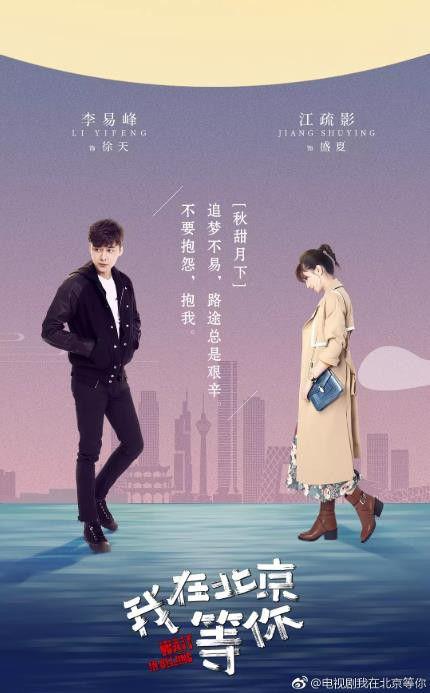 5 phim Trung Quốc mới nhất lên sóng tháng 5: Đặc sản là đây chứ đâu! 12
