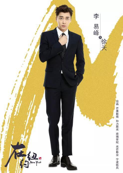 5 phim Trung Quốc mới nhất lên sóng tháng 5: Đặc sản là đây chứ đâu! 13