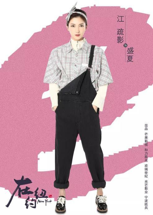 5 phim Trung Quốc mới nhất lên sóng tháng 5: Đặc sản là đây chứ đâu! 14