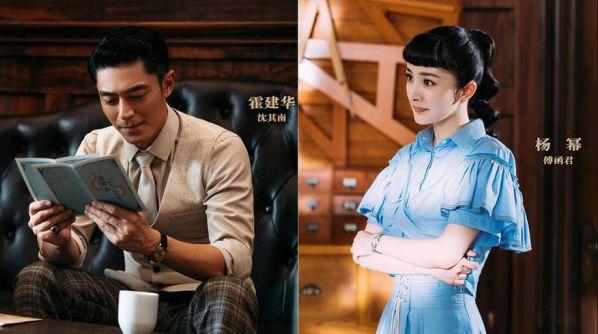 5 phim Trung Quốc mới nhất lên sóng tháng 5: Đặc sản là đây chứ đâu! 2