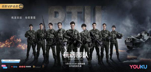 5 phim Trung Quốc mới nhất lên sóng tháng 5: Đặc sản là đây chứ đâu! 3