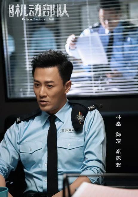 5 phim Trung Quốc mới nhất lên sóng tháng 5: Đặc sản là đây chứ đâu! 4