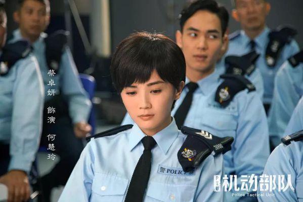 5 phim Trung Quốc mới nhất lên sóng tháng 5: Đặc sản là đây chứ đâu! 5