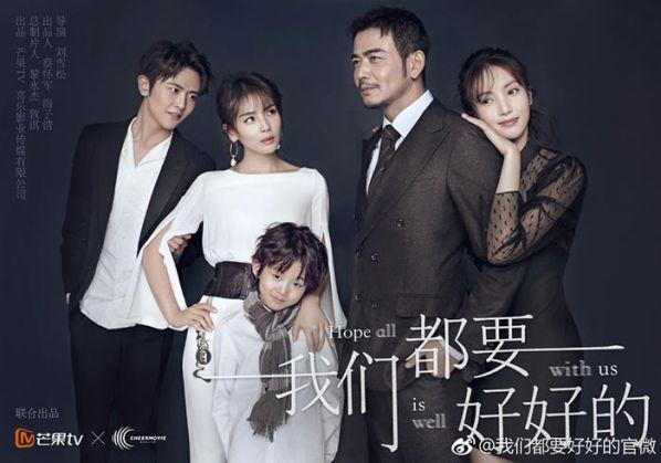 5 phim Trung Quốc mới nhất lên sóng tháng 5: Đặc sản là đây chứ đâu! 9
