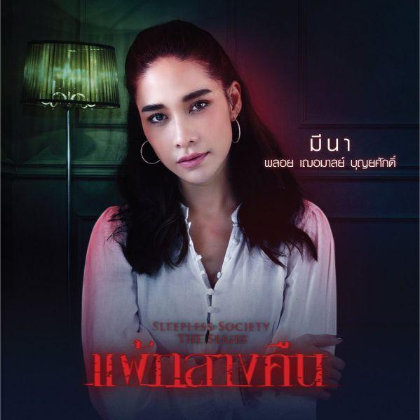 Lịch chiếu của 5 bộ phim Thái tháng 5/2019, toàn nam thần thôi! 13