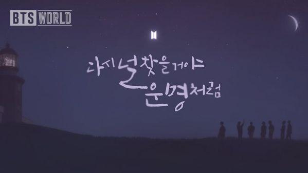 """Tất cả thông tin về game """"BTS World"""" của BTS mà ARMY cần biết 12"""