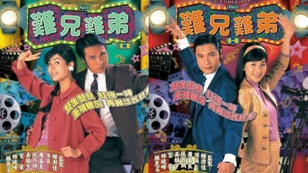 Tổng hợp những bộ phim hay nhất của 'Nhất tỷ' TVB Tuyên Huyên 1