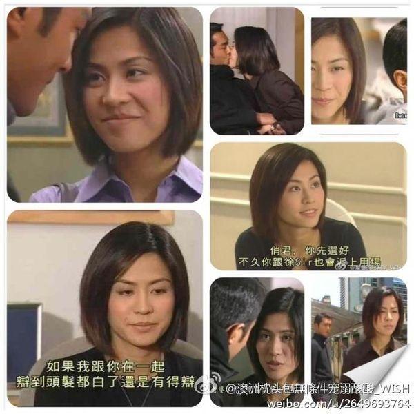 Tổng hợp những bộ phim hay nhất của 'Nhất tỷ' TVB Tuyên Huyên 3