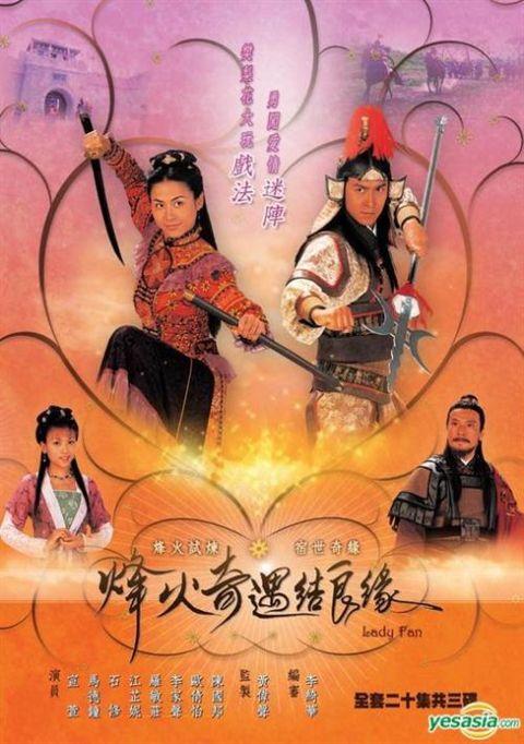 Tổng hợp những bộ phim hay nhất của 'Nhất tỷ' TVB Tuyên Huyên 7