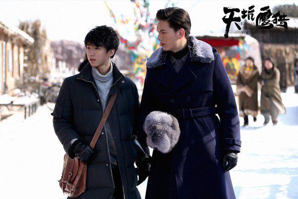 Tổng hợp phim của Vương Tuấn Khải, Vương Nguyên, Dịch Dương Thiên Tỉ 8