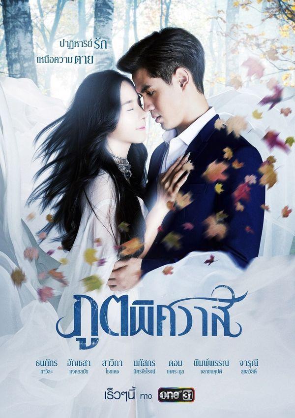 """5 bộ phim Thái Lan lên sóng tháng 7/2019 cũng khiến mọt """"đứng ngồi"""" 1"""