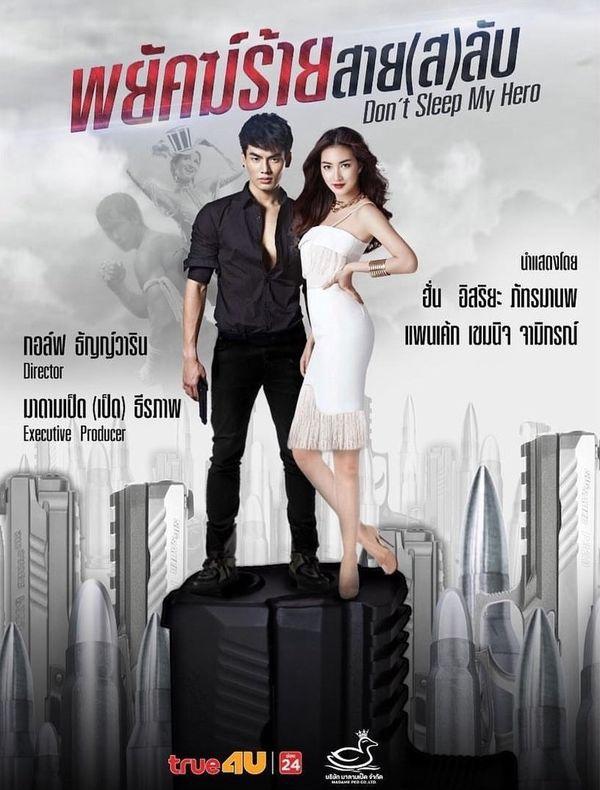 """5 bộ phim Thái Lan lên sóng tháng 7/2019 cũng khiến mọt """"đứng ngồi"""" 12"""