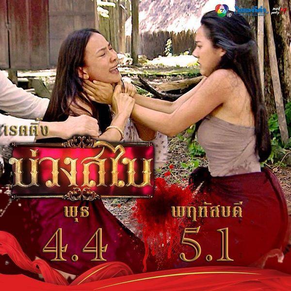 5 phim Thái Lan có rating cao và được quan tâm nhiều nhất nửa đầu 2019 18