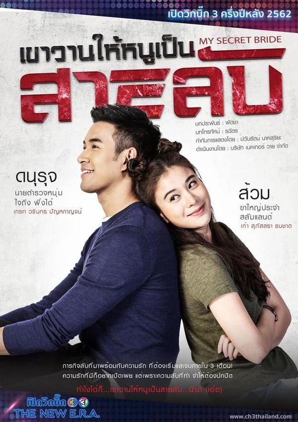 Danh sách 13 bộ phim Thái sắp ra mắt trong nửa cuối năm 2019 của đài CH3 13