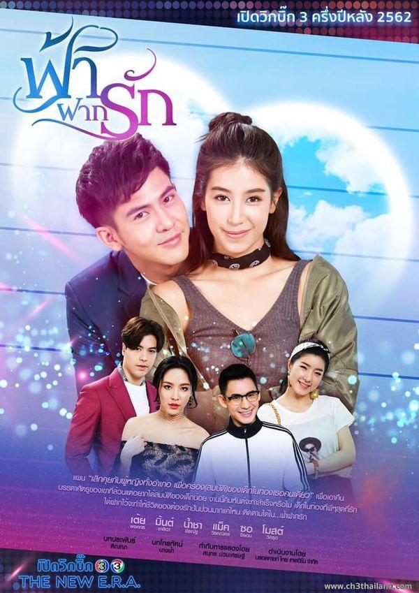 Danh sách 13 bộ phim Thái sắp ra mắt trong nửa cuối năm 2019 của đài CH3 9