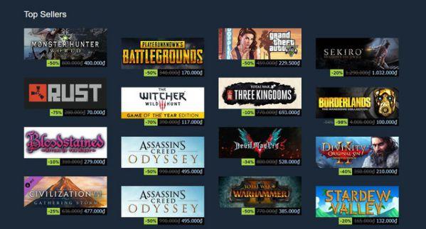 Steam Summer Sale 2019: Loạt bom tấn AAA đang giảm giá cực sốc 3