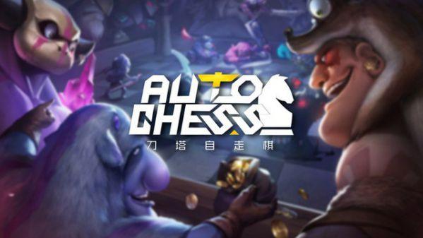 Drodo Studio xác nhận: VNG là nhà phát hành Auto Chess tại Việt Nam 5