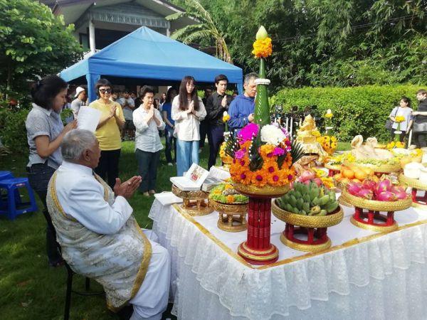 """Film Thanapat tái hợp Bee Namthip trong """"Tôi Là Kim Sam Soon bản Thái"""" 13"""